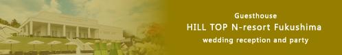 HILLTOP N-resort