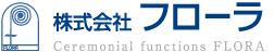 株式会社フローラ