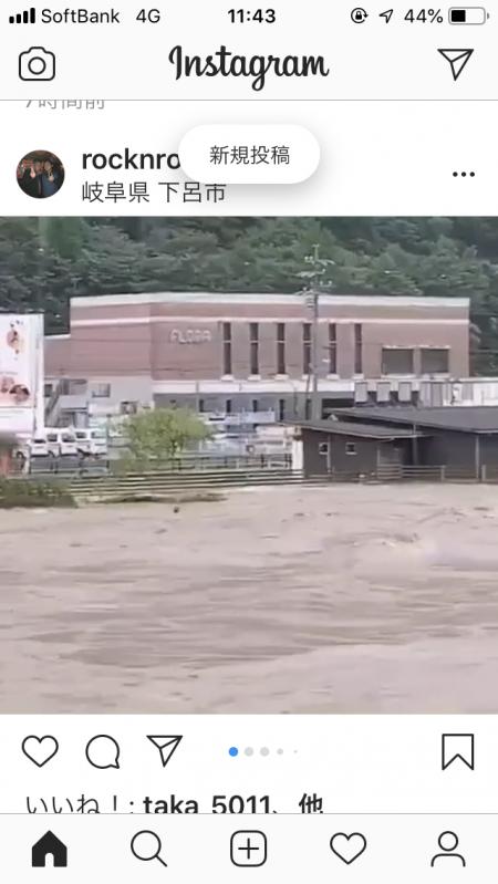 市 警報 下呂 岐阜県に出ていた大雨特別警報は大雨警報に 下呂市では飛騨川が氾濫